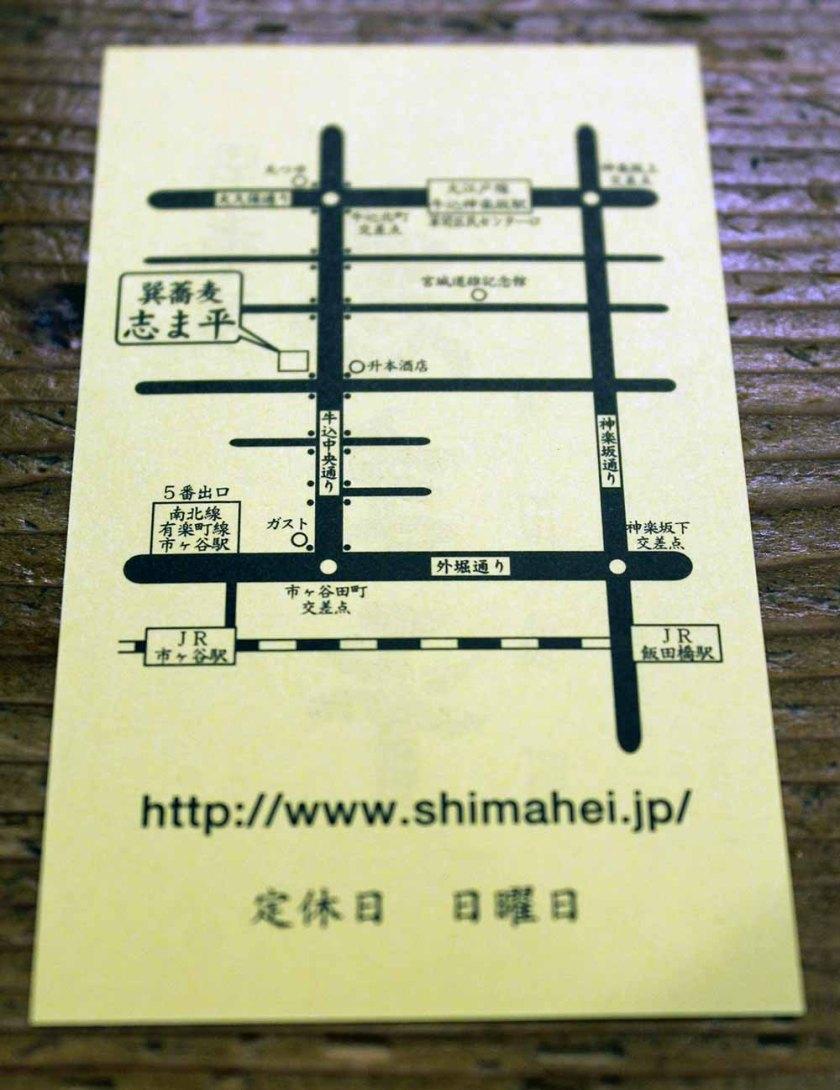 Stadtplan auf Japanisch
